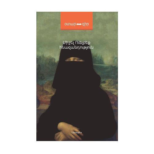 Միշել Ուելբեք «Հնազանդություն»