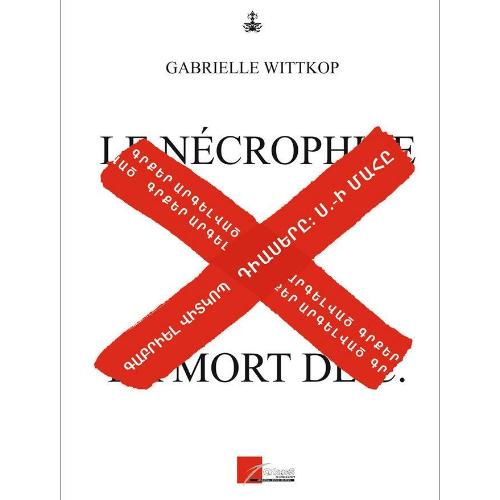 Գաբրիել Վիտկոպ «Դիասերը: Ս.-ի մահը»
